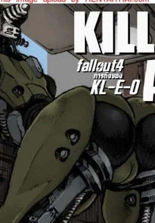 Fallout 4 ภารกิจของ KL-E-0: KILL'EM ALL – [Double Deck Seisakujo (Double Deck)] KILL'EM ALL! (Fallout 4)